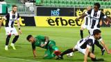 Финалът за Суперкупата на България ще се проведе в Разград