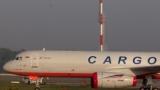 Два самолета Ту купуват руските пощи