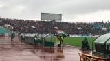 ЦСКА - Левски 0:0, много трудни условия за игра