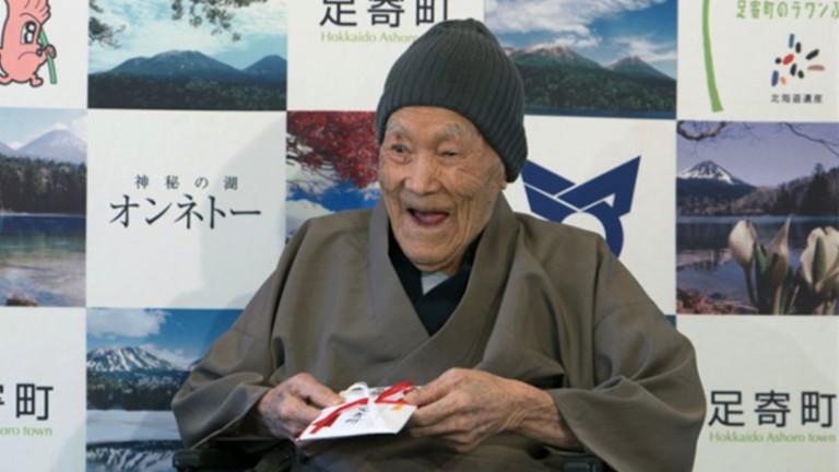 Най-възрастният човек на планетата