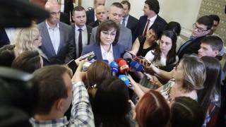 Корнелия Нинова няма време за вот на недоверие