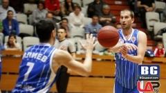 Черно море си отмъсти на Левски на баскетбол