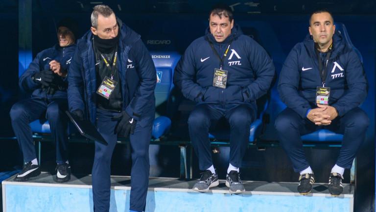 Левски се подсилва с плеймейкър от чужбина
