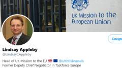 """ЕС """"отсвири"""" британския посланик заради спора за дипломатическия статут"""