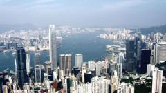 Парцел, продаден за $5 милиарда, е новият рекорд за най-скъпия имотен пазар в света