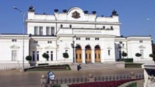 Депутати отхвърлиха вето на президента върху тестове от НПК