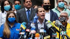 Британски съд призна Гуайдо за президент в спор зазлато в Банката на Англия