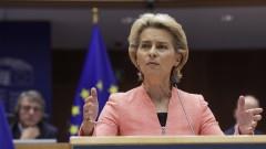 Фон дер Лайен определи ЕС като обединен съюз, превърнал страха в доверие