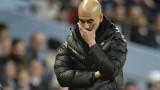 Отнемат и точки на Манчестър Сити във Висшата лига