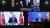 Путин и Ердоган обсъдиха Украйна, военни кораби в проливите, Кавказ и ваксини