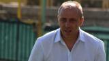 Илиан Илиев: Движим се по план