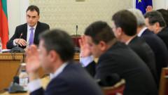 ДПС и ГЕРБ се заяждат в комисията ЧЕЗ на кого му се работи и на кого - не