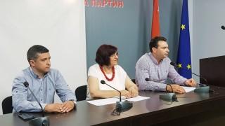 Столичните социалисти обвиниха ГЕРБ, че купуват избори чрез смет