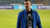 Людмил Киров: Отиваме да вземем своето във Враца