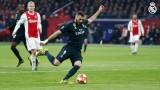Карим Бензема пропуска предстоящия мач на Реал (Мадрид)