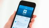 Акциите на Twitter рязко поскъпнаха след скока на печалбата и потребителите