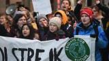 """Учениците по света отново протестират срещу климатичната криза в """"Петъци за бъдеще"""""""
