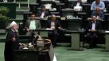 Иран предупреди гражданите си да не пътуват в САЩ