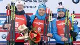 Емилиен Жаклен спечели преследването на Световното първнество по биатлон, Красимир Анев е 13-и
