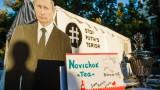 Създател на новичокa се извини на Навални