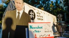Създател на новичок се извини на Навални