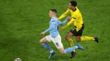 """Борусия (Дортмунд) - Манчестър Сити, """"гражданите"""" крачат към полуфиналите"""