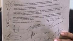 Каталуния подписа Декларацията за независимост