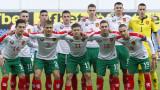 България U19 приключи елитния квалификационен кръг със загуба от Белгия