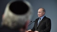 """Путин зове за изкореняване на """"плевелите на национализма"""""""