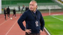 Киров: Трудът на футболистите бе възнаграден! Няма да ни е лесно срещу Левски, защото са отпаднали от Купата