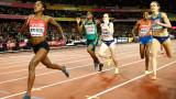 Кенийката Купиегон е най-бърза на 1500 метра в Лондон
