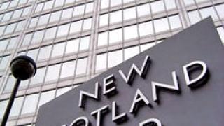 Трима британци са обвинени в подготовка на терористичен акт