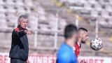Иван Колев: Няма какво да се заблуждаваме, ЦСКА е много силен отбор