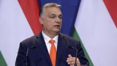 Унгария блокира изявление на ЕС, критикуващо Китай за Хонконг