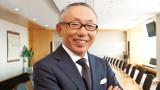Състоянието на най-богатия човек в Япония надхвърли $41 милиарда