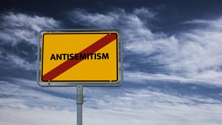 Снимка: Маршове и митинги срещу антисемитизма организират във Франция