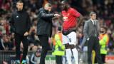 Лукаку с остри критики по адрес на Манчестър Юнайтед