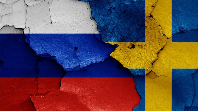 Швеция протестира срещу Русия, след като два руски военни кораба