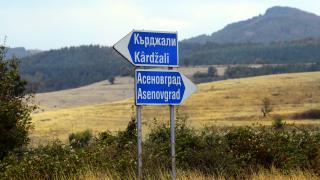 Затварят за 2 дни пътя край Асеновата крепост