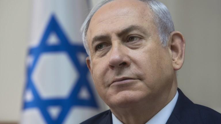 Нетаняху: Историческо и смело решение