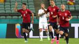 Шик: Разочаровани сме, Дания не е непобедим отбор