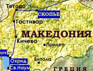 В Скопие разтревожени - наш генерал поема тамошната мисия на НАТО