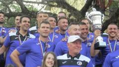 Етър заяви Ловеч за Първа лига