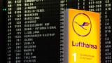 Съюзът на кабинните екипажи на Lufthansa готви стачка в Мюнхен и Франкфурт