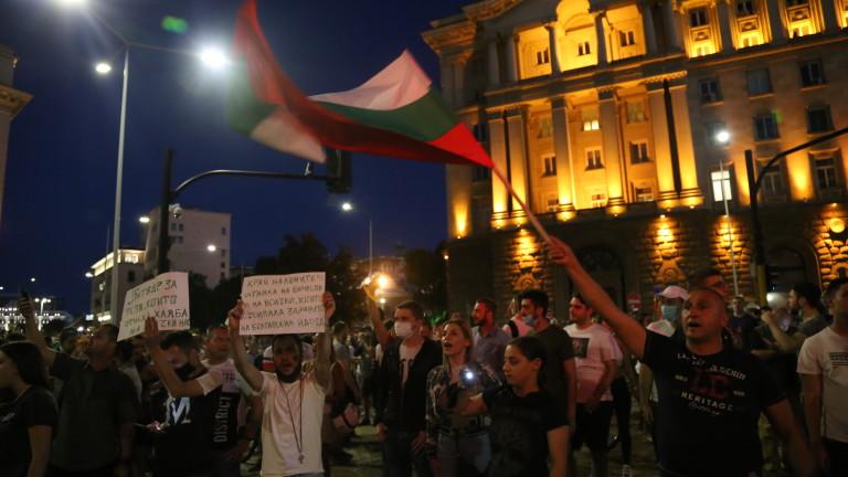Повече от четири часа продължиха вчера протестите в центъра на