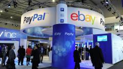 След 15 годишна дружба eBay подготвя раздяла с PayPal