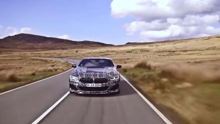Германската марка BMW пусна тийзър видео, което показва серийна версия