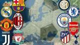 Барса, Реал и Ювентус излязоха с общо изявление