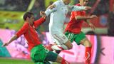 Сърбия ни победи със спорен гол