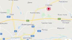 Земетресение от 4,5 разтърси Пловдивско